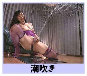 shiofuki3