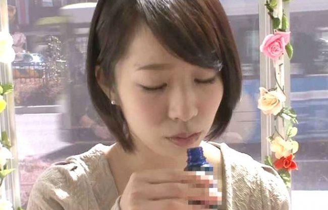 ◆MM号◆『いやぁッ!ヤバイ!イっちゃうぅぅ♡』上品人妻が媚薬効果で超淫乱化!痴態丸出しで乱れまくる悶絶寝取りFuck!