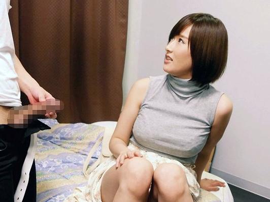 ◆素人◆『あぁッ、だめだよぉ…♥』脱いだら衝撃のHカップ巨乳!ナイスバ女子大生が突かれて悶える悶絶Fuck!!