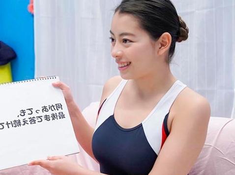 ◆MM号◆『あぁッ、待ってください♥』競泳水着のスポーツ娘!即ズボ企画でおっぱい鷲掴み⇒パイズリ奉仕&絶頂の素人お姉さん